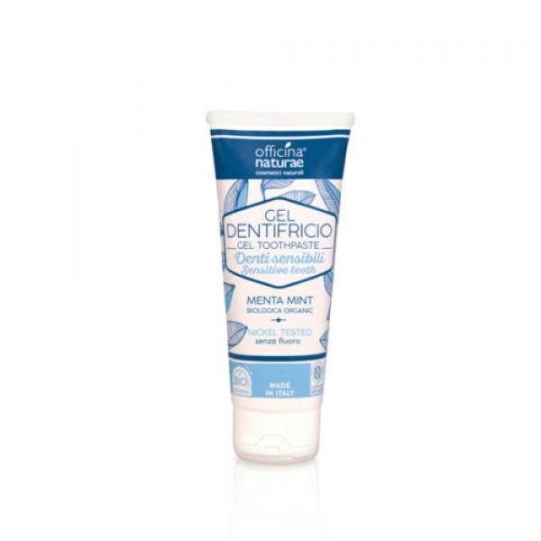 Pasta de dinti sensitive (fara fluor) BIO Officina Naturae - 75 ml