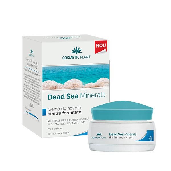 Crema de noapte pentru fermitate (Dead Sea minerals) Cosmetic Plant - 50 ml