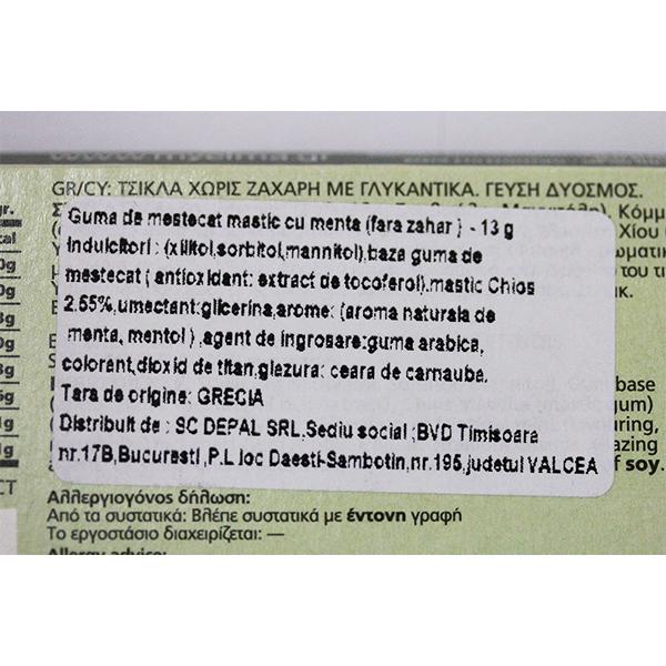 Guma de mestecat mastic Chios cu menta (fara zahar) - 13 g
