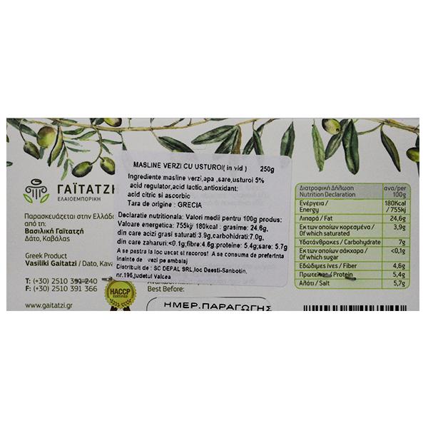 Masline verzi cu usturoi (in vid) - 250 g