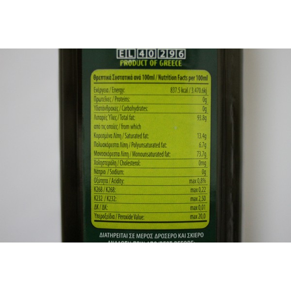Ulei masline extra virgin Creta  - 1 litru