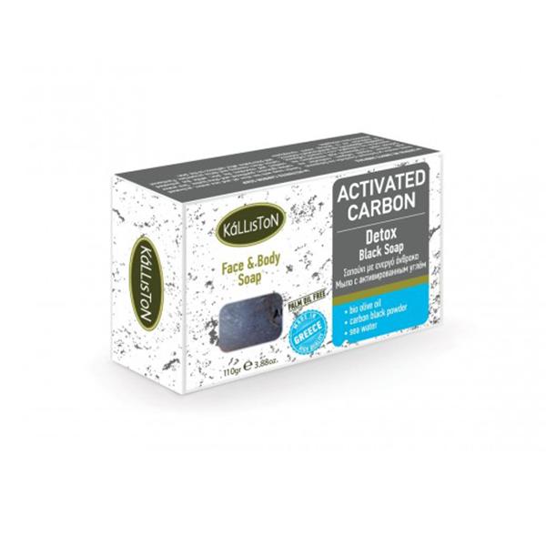 Sapun solid cu carbune activ Kalliston - 110 g