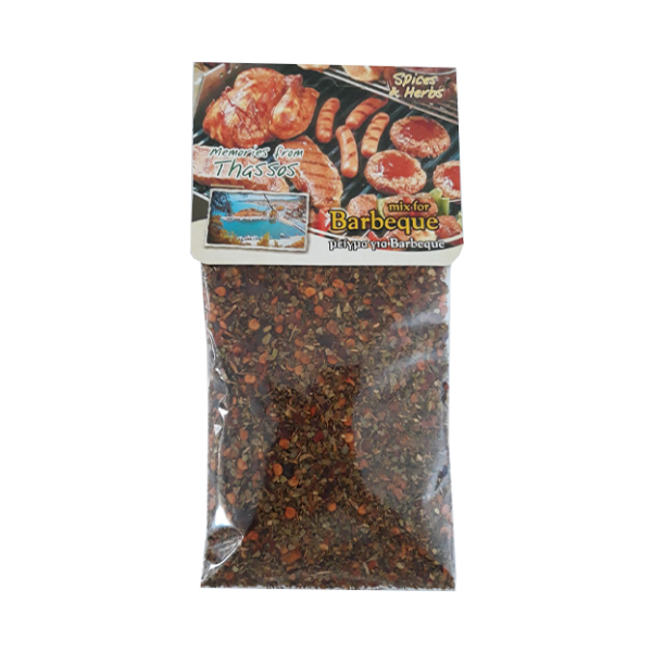 Mix condimente pentru gratar - 45 g