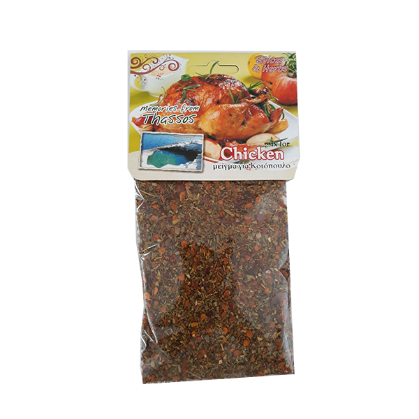 Mix condimente pentru carne de pui - 45 g